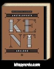 Ansiklopedik Kent Sözlüğü