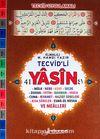 Tecvid'li 41 Yasin Fihristli Kod:F040 (Rahle Boy)