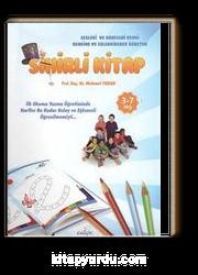 Sesleri ve Harfleri Kendi Kendine Eğlendirerek Öğreten Sihirli Kitap