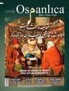Osmanlıca Eğitim ve Kültür Dergisi Sayı:72 Ağustos 2019