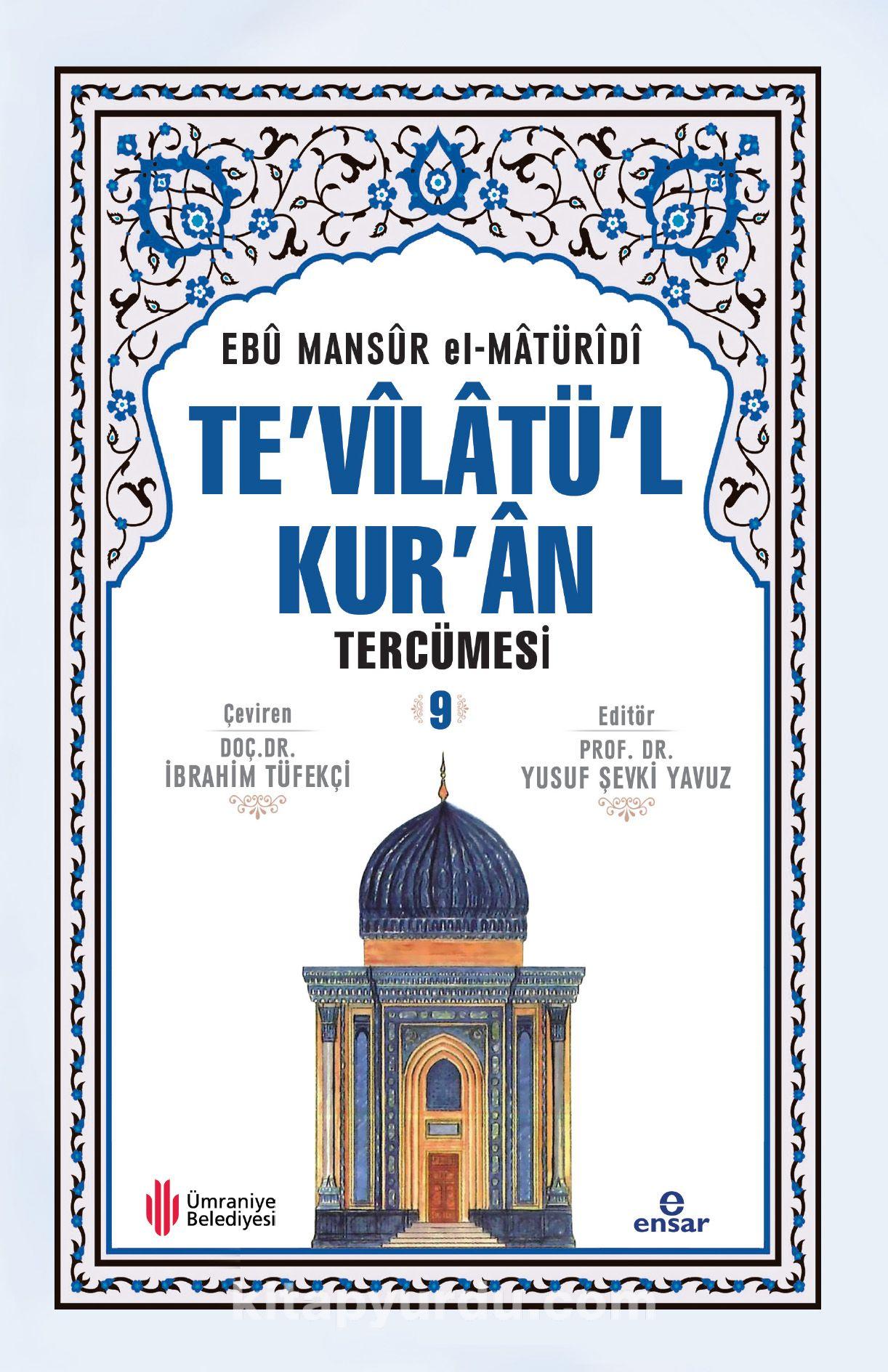 Te'vilatül Kur'an Tercümesi -1 - Ebu Mansur el-Matüridi pdf epub
