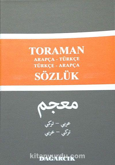 Toraman / Arapça-TürkçeTürkçe-Arapça Sözlük -  pdf epub