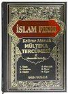 İslam Fıkhı Kelime Manalı Mülteka Tercümesi Cilt 2