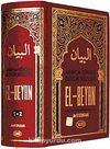 El-Beyan / Arapça Türkçe Büyük Sözlük