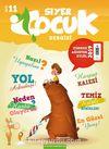 Siyer Çocuk Dergisi Sayı:11 Temmuz-Ağustos-Eylül 2019
