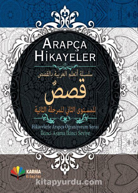 Arapça Hikayeler (Hikayelerle Arapça Öğreniyorum Serisi İkinci Aşama İkinci Seviye) (Ciltli) - Kollektif pdf epub