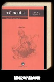 Türk Dili / Türk Şiiri Özel Sayısı III (Halk Şiiri) Sayı 445-450 Ocak-Haziran