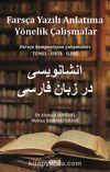 Farsça Yazılı Anlatıma Yönelik Çalişmalar
