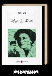 Milena'ya Mektuplar (Arapça) رسائل إلى ميلينا