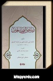 Riyazü's-salihin (Arapça)