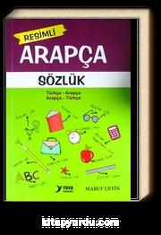 Resimli Arapça Sözlük /Türkçe-Arapça Arapça-Türkçe
