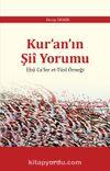 Kur'an'ın Şii Yorumu