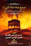 Salihun Sıffatu Salatun Nebi (Arapça) (Hz. Peygamber'in Namaz Kılma Şekli)
