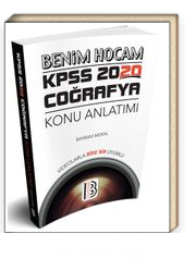2020 KPSS Coğrafya Konu Anlatımı