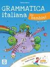 Grammatica italiana per bambini (nuova edizione)
