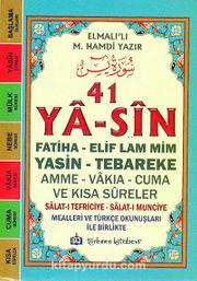 41 Yasin Cep Boy (Kod:YAS001)