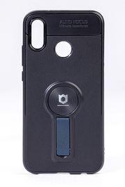 Telefon Kılıfı - Huawei P20 Lite - Mat Siyah - Petrol Mavisi Ayaklı (TMS-039)