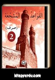 El-Kavaidu'l-Müşeccia Sarf 2