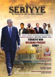 Seriyye İlim, Fikir, Kültür ve Sanat Dergisi Sayı:9 Eylül 2019