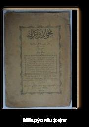 Muhyiddin Arabi ve Sair Bazı Efham-ı İslamiye Kod:11-B-46