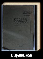 Terbiye-i Fenniye / İlk Mekteblerde Tabiat Tedkiki Numuneleri Kod:11-B-47