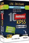 2014 KPSS Lise Ön Lisans 10 Numara Konu Anlatım Kitabı