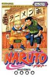 Naruto 16 - Masaşi Kişimoto