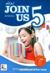 5.Sınıf New Joın Us Vocabulary Test Book