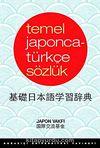 Temel Japonca-Türkçe Sözlük