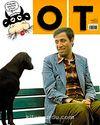 Ot Dergi Sayı:17 Temmuz 2014