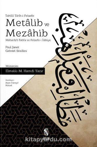 Metalib ve MezahibMaba'de't-Tabi'a ve Felsefe-i İlahiye - Gabriel Seailles pdf epub