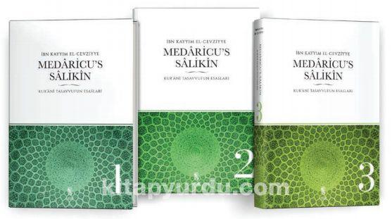 Medaricu's Salikin / Kur'ani Tasavvufun Esasları (3 Cilt Takım) - İbn Kayyım El-Cevziyye pdf epub