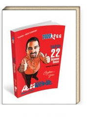 2020 KPSS Tarih Tamamı Çözümlü 22 Deneme