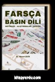 Farsça Basın Dili & Metinler - Alıştırmalar - Sözlük