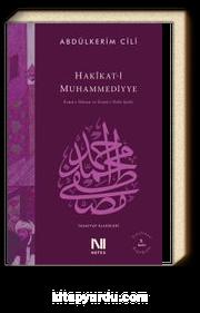 Hakikat-i Muhammediyye