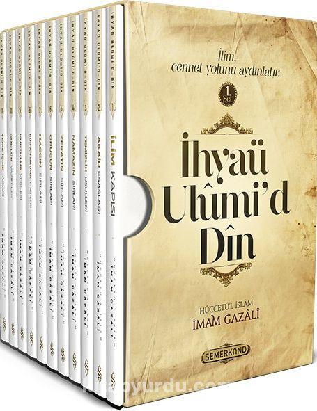 İhya'u Ulum'id-Din Set 1 (11 Kitap) - İmam Gazali pdf epub