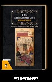 Tibba Mela Muhemede Ervasi