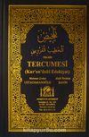 Telhis Tercümesi (Kur'an'daki Edebiyat)