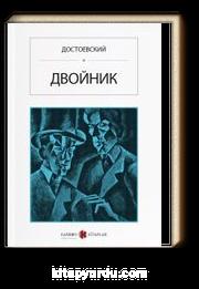 Öteki (Rusça) Двойник