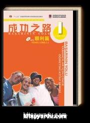 Başarının Yolu Temel Giriş 1- 1 - Yabancılar için Çince Öğretimi Kitap Serisi CD'li