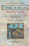 Selçuklular Tarihi 1 & Horosan-Irak, Kirman ve Suriye Selçukluları