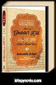 Umdetu'l-Kari (4. Cilt)