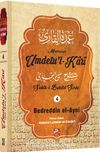 Umdetu'l-Kari (5. Cilt)