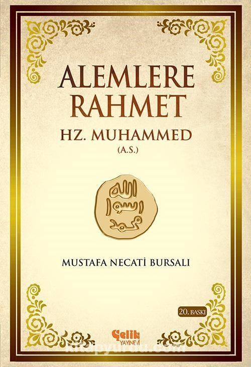 Alemlere Rahmet Hz. Muhammed Aleyhisselam (Karton Kapak)