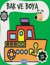 Bak ve Boya Türkçe-İngilizce Yeşil Kitap