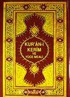 Kur'an-ı Kerim'in Yüce Meali (Hafız Boy Şamua) Elmalılı M. Hamdi Yazır