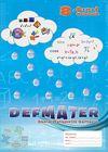 Defmater Benim Matematik Defterim