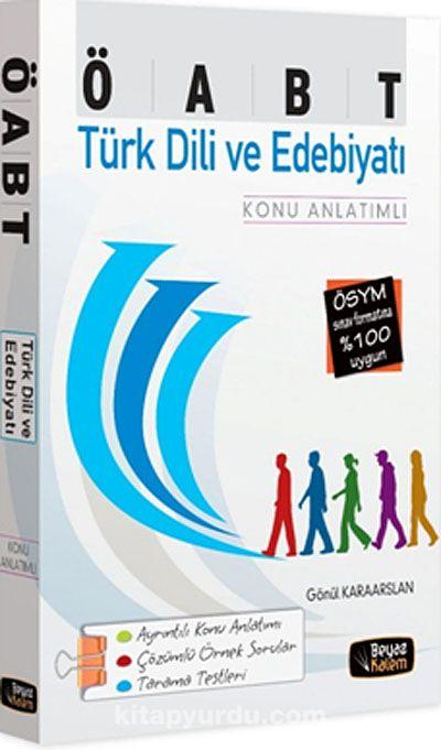 2015 ÖABT Türk Dili ve Edebiyatı Konu Anlatımlı - Kollektif pdf epub