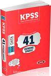 2015 KPSS Genel Yetenek Genel Kültür 41 Deneme Sınavı