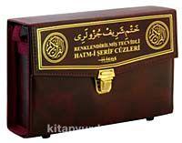 Kur'an-ı Kerim 30 Cüz Hatim Seti (Renklendirilmiş Tecvitli, İri Yazılı, Rahle Boy, Çantalı)